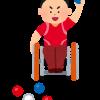 paralympic_boccia