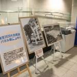 東京2020大会関連パネル展を開催しています!