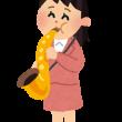 suisougaku_saxophone